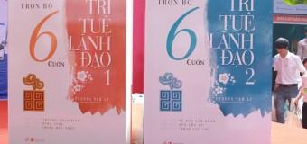 Buổi giới thiệu ra mắt bộ sách Trí tuệ lãnh đạo, do Công ty cổ phần văn hóa Văn Lang phát hành
